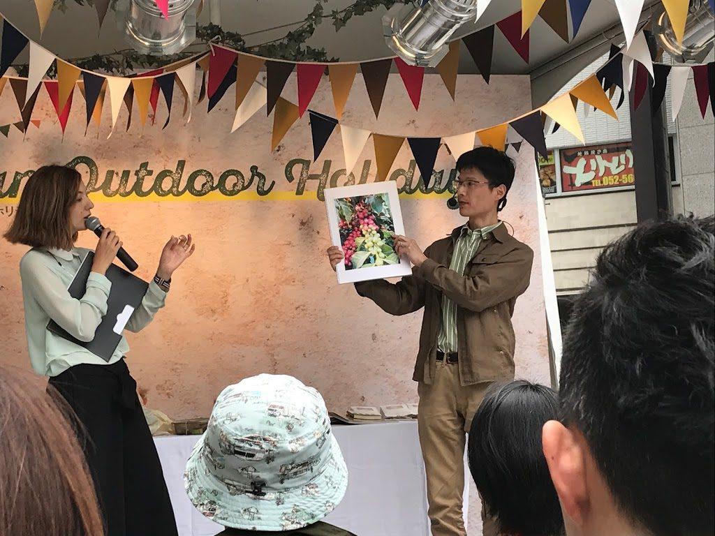 大名古屋ビルディングコーヒートークショー