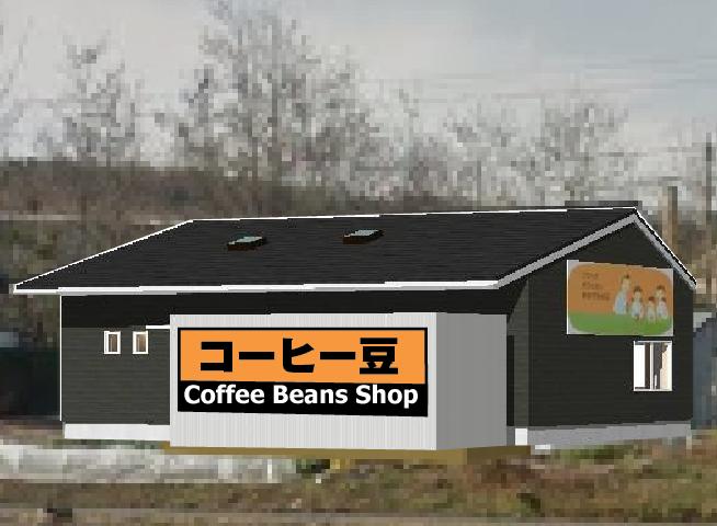 新店舗イメージ