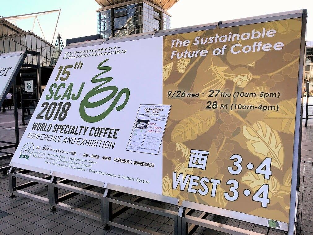 SCAJ展示会2018
