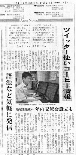 """""""コーヒーの入れ方""""></p"""