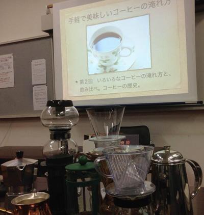 coffeeseminorbunkasenter.jpg