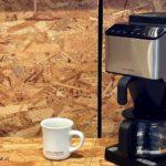 レコルトコーヒーメーカー