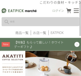EATPICK
