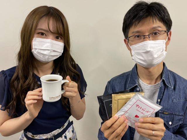 FM愛知 沢井 里奈